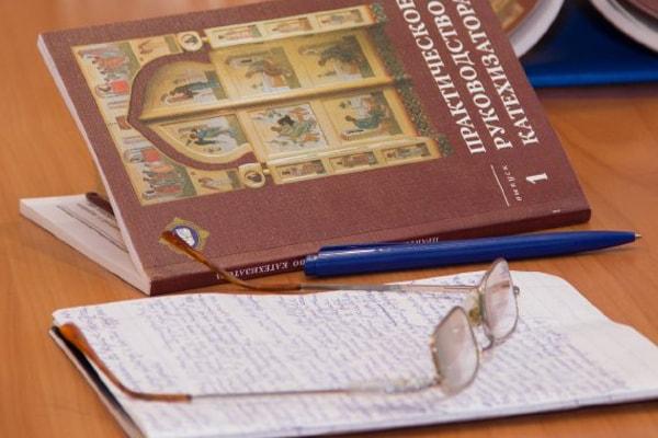 Лекции по основам веры и истории языка, огласительные беседы к крещению, курсы катехизации